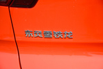 2019款 雪铁龙C3-XR 190THP 自动越领版