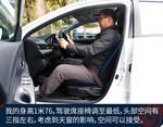 2017款 丰田致享 1.5G CVT炫动天窗版