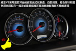 2012款 一汽威志V5 1.5L 手动精英型
