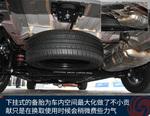 2017款 长安欧尚A800 1.5T 手动标准型