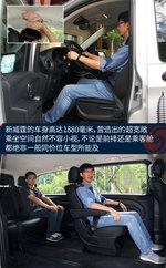 2016款 奔驰威霆 2.0T 商务版