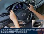 2016款 改款丰田致炫 1.5GS CVT锐动版