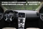 3.0T T6 AWD 智雅版
