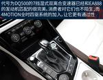 2018 大众探岳 380TSI DSG 基本型