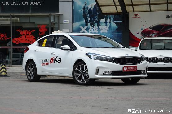悦达起亚K3享优惠0.9万元 兰州现车销售
