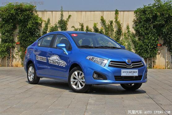中华H230 享3000元惠民补贴 部分现车