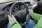 2014款 东南V6菱仕 1.5T 手动智控版