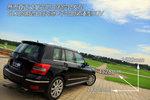 2011款 奔驰GLK300 4MATIC豪华型
