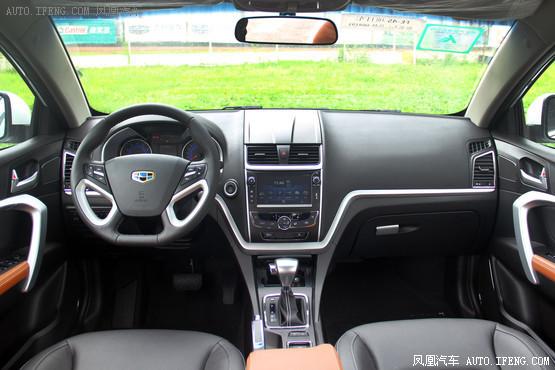 2015款 吉利帝豪RS 两厢 1.3T CVT向上版