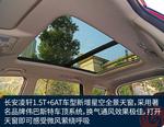 2017款 长安凌轩 1.5T 自动乐活旗舰型