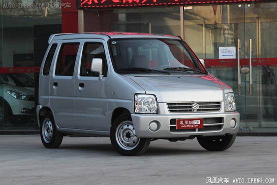 武汉北斗星X5最高现金优惠4千 少量现车