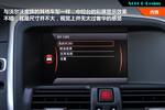 2014款 沃尔沃XC60 2.0T T5 个性运动版