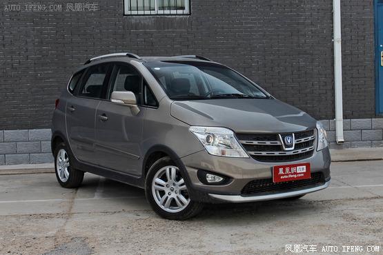 长安CX20部分车型优惠2500元 另送装潢