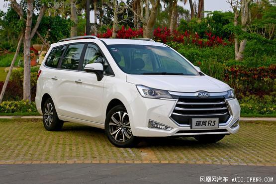 郑州购瑞风R3钜惠1000元 有现车在售