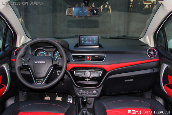 2016款 哈弗H1 改款 蓝标 1.5L 手动豪华型