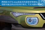 2016款 北京BJ20 1.5T CVT尊贵型