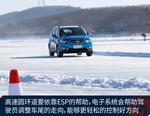 2018款 海马S5青春版 1.6L 手动豪华版