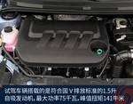 2016款 吉利金刚 1.5L 自动尊贵型