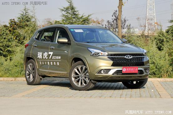 济宁瑞虎7售价11.58万起 店内现车在售