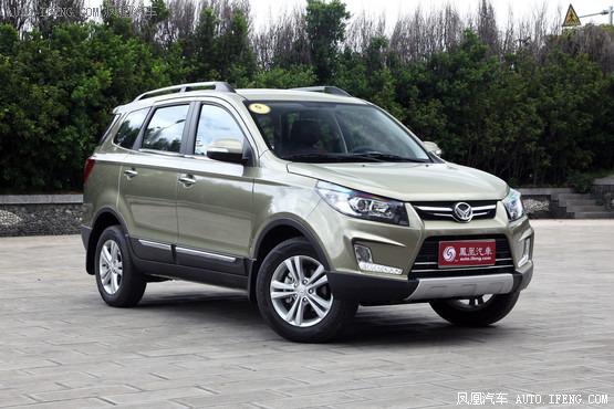 郑州购幻速S3优惠高达1万 有现车在售