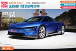 大众XL Sport 2014巴黎车展 新车图片