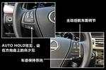 2013款 雷克萨斯LS600hL