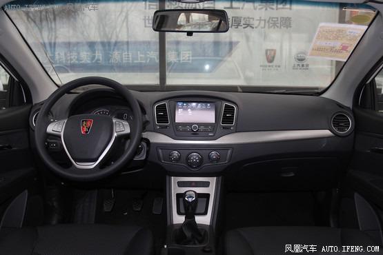 2014款 荣威350C 1.5L 手动迅捷版