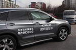2012款 本田CR-V 2.4L VTi-S 四驱尊贵版