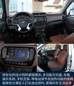 2017款 长城风骏6 2.4L 汽油四驱领航型4G69