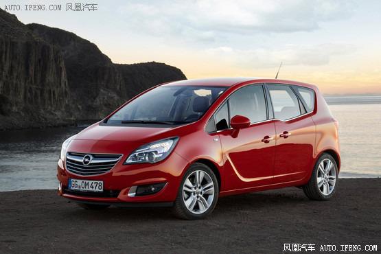 欧宝麦瑞纳购车最高降1万 郑州少量现车