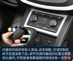 2017款 奔腾X40 1.6L 自动尊贵型
