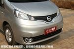 2013款 日产NV200 1.6L 尊贵型