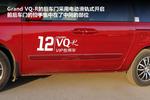 2013款 起亚Grand VQ-R 2.2T 柴油 豪华版