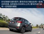 2017款 一汽森雅R7 1.6L 自动尊贵型