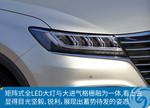 2017款 荣威ERX5 纯电动版
