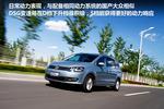 2012款 大众夏朗 2.0TSI 豪华型