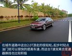 2018款 大众迈腾 380TSI DSG 旗舰型