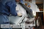 中国制造之上汽乘用车