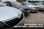 2013款 斯柯达昕锐 1.6L 自动优选型