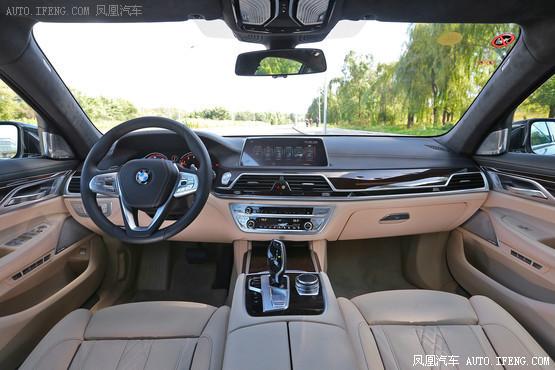 2016款 宝马750Li xDrive 旗舰型