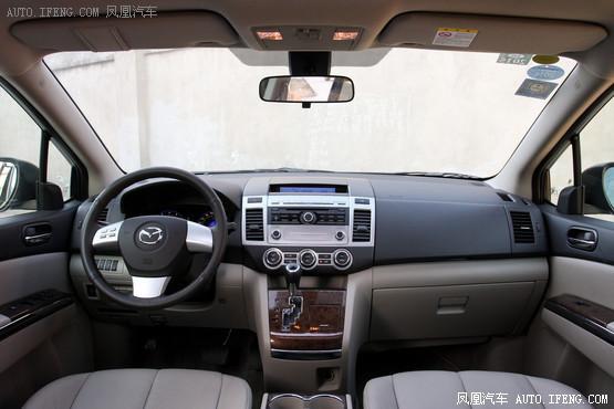 2013款 马自达8 2.5L 尊贵版