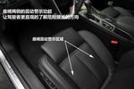 3.0L SIDI V6 智享旗舰型