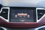 2020款 哈弗H6 Coupe 智联版 1.5T 自动两驱精英型