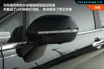 2013款 长城C50 1.5T 手动时尚型