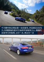 2018款 捷豹XEL 2.0T 250PS奢华版