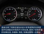 2018款 宝骏530 1.5T DCT旗舰型