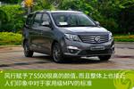 2016款 东风风行S500 1.6L CVT豪华型