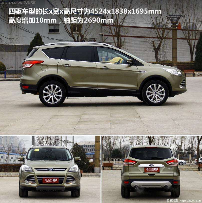2013款福特翼虎北京最低价格 新款福特翼虎最低多少钱