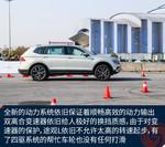300TSI 自动两驱丝绸之路风尚版