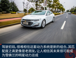 2019款 雪佛兰迈锐宝XL 535T 自动锐联版